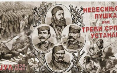 ВИСОКИ ЗНАНИЧНИЦИ СРПСКЕ И СРБИЈЕ НА ОБИЉЕЖАВАЊУ НЕВЕСИЊСКЕ ПУШКЕ